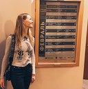 Светлана Устинова фото #35