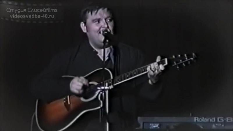 СУПЕРПРЕМЬЕРА Михаил Круг - Мадам - под Гитару - 1997