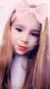 Альбина Хакимова фото #16