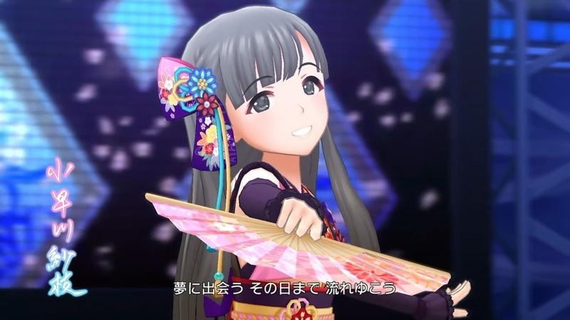 「デレステ」青の一番星 (Game ver.) 小早川紗枝 SSR