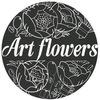 Art Flowers | Цветы в Самаре