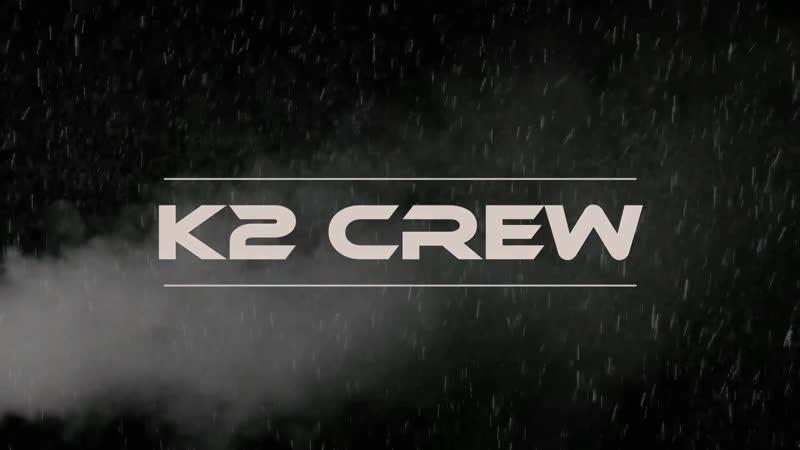 K2 Crew - Тест 2