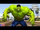 НЕВЕРОЯТНЫЙ ХАЛК в GTA 5 Игровой мультик про ЗЕЛЕНОГО МОНСТРА от Cool GAMES