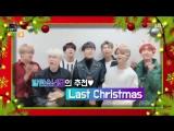 VIDEO | 171225 | Last Christmas |  SBS Gayo Daejun
