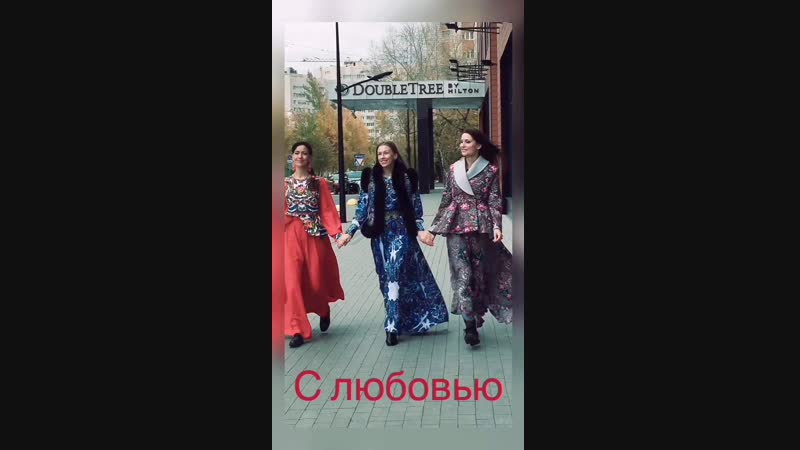 Платья Русская Мода