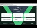 Фреймворк Полное руководство для современной веб разработки Владилен Минин