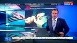 Новости на Россия 24  •  В США арестовали граждан РФ за экспорт военных технологий