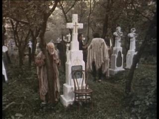 Среди серых камней | СССР, драма, 1983 | реж. Кира Муратова