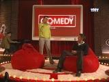 Comedy - Человек оркестр.