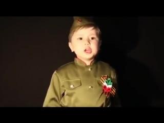 Надо так спеть эту песню, чтобы вся страна встала - 4-летний мальчик Арслан Сибгатуллин