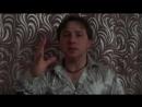 Без тебя. Александр Боднарь.моё стихотворение из сборника Мои откровения видео декабрь 2017г.