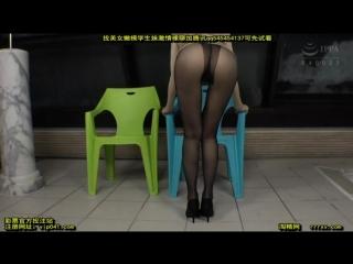 Kimijima mio [pornmir, японское порно вк, new japan porno, older sister, pantyhose, leotards, pranks]