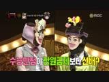 181111 AOA Yuna &amp IKON Donghyuk @ King of Masked Singer