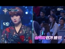 [TV SHOWS] Шоу 'I Can See Your Voice 5' с Минзи -- 2 эп.