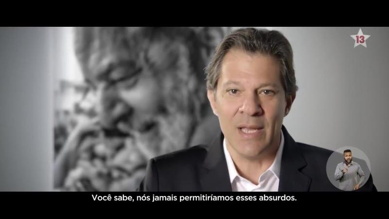 Haddad- Temer traiu Dilma e levou o PSDB ao poder_HD.mp4