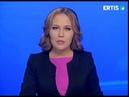 Сюжет телеканала Ertis Aqparat со II форума кредитных товариществ в Павлодаре
