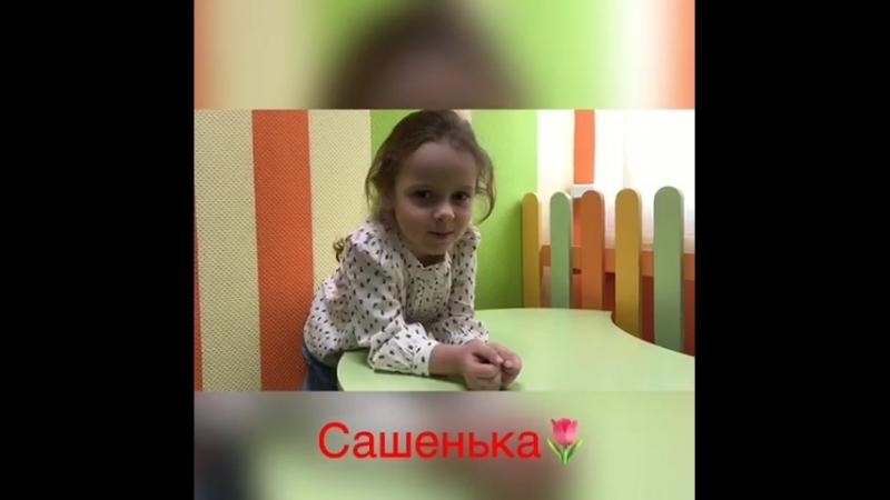 8_bereznya_2018_pozdrav