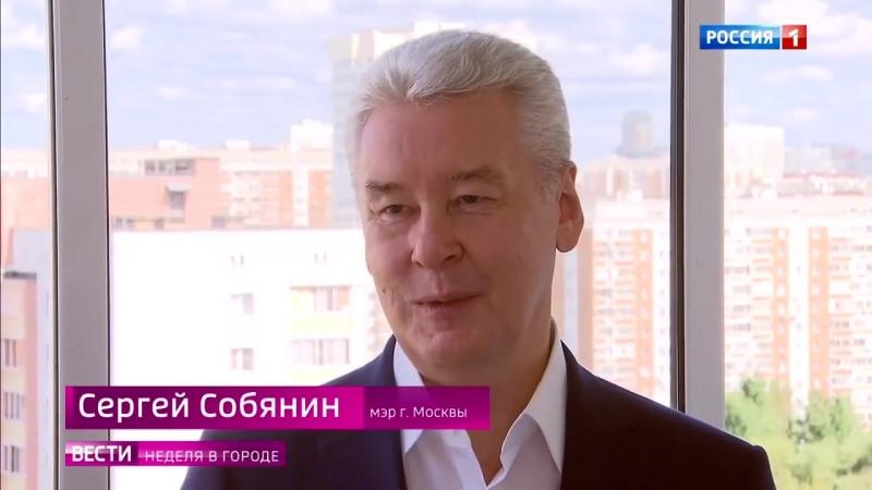 Собянин рассказал как построить город в городе Россия 24