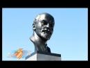 55 счастливых страниц. Выпуск 2. Памятники В.И.Ленину