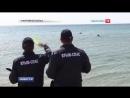Сюжет ТРК Евпатория: Водолазы КРЫМ-СПАС продолжают работу по обследованию пляжей полуострова..
