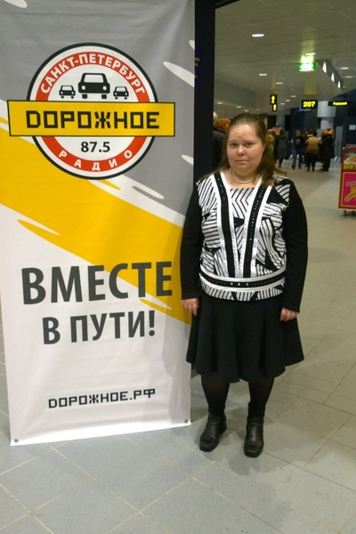 Ирина Синёва