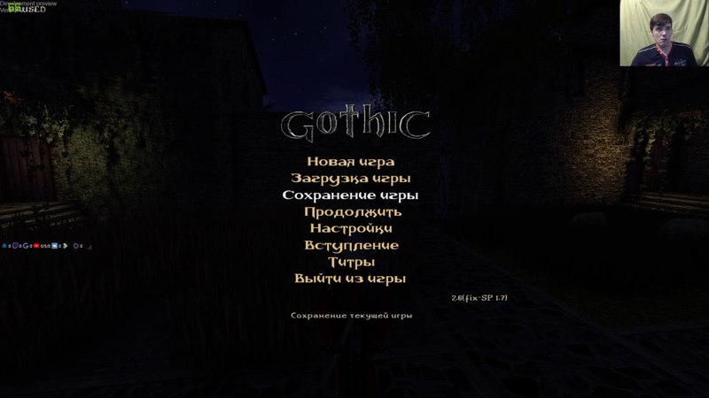 Gothic II NotR L'Hiver Edition Re-Balance 2.0 Dx11 3.2