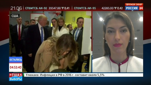 Новости на Россия 24 • Дональда Трампа на избирательном участке в Нью-Йорке встречали голой грудью