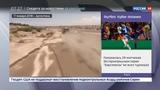 Новости на Россия 24 Экипаж Эдуарда Николаева опустился на второе место в зачете грузовиков ралли