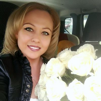 Анюта Арасланова