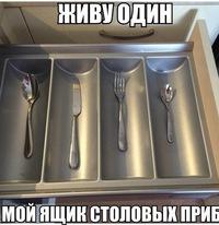 Ерема Ваховський
