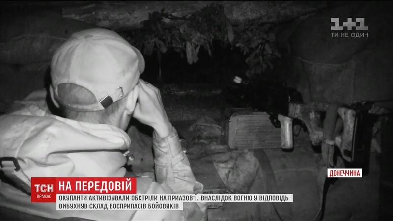 Бойовики активізували обстріли українських позицій на Приазовї