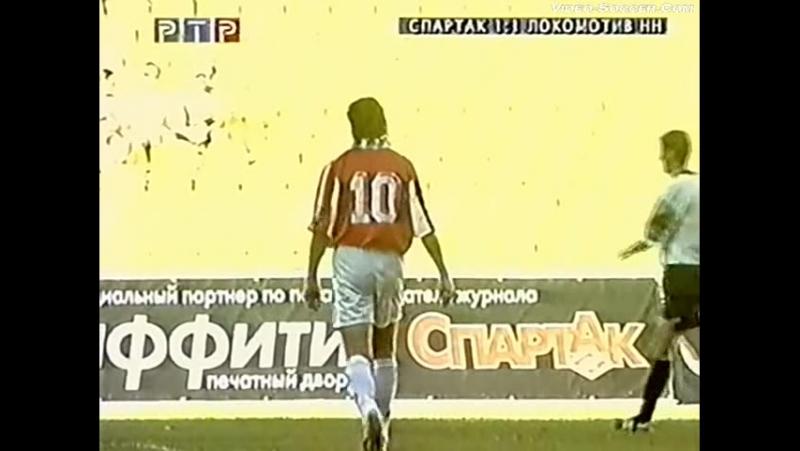 13/06/1999. Чемпионат России 10 Тур. Спартак - Локомотив (НН)