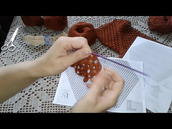 Кардиган из шестиугольников. Часть 1. Основы вязания, пряжа. Knitting womens cardigan.