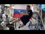 Футбол в космосе и полёт на пылесосе