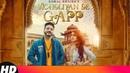 Vicholiyan De Gapp - Kamal Khaira (Full Song) Parmish Verma | Latest Punjabi Song 2018