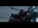 Deadpool 2 - Трогательный момент