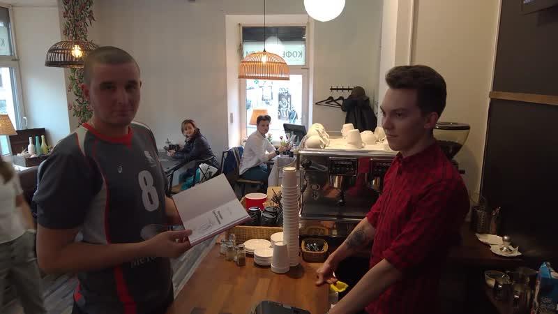 Наследие Сергея Тетюхина в Кофе и вафли