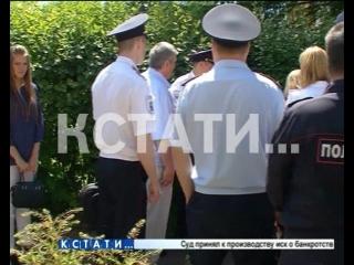 Полицейских, допустивших убийство матери и 6 детей, суд признал виновными и отпустил на свободу