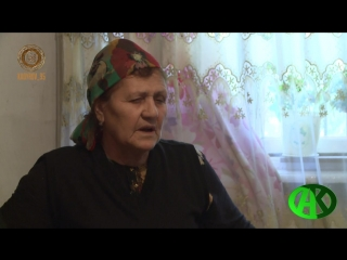 Благодаря Региональному общественному фонду им. А-Х. Кадырова больным детям оказана денежная помощь .