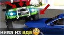 НИВА ПЕРЕЕХАЛА BMW 540I G30 0_o|Russian Role Play