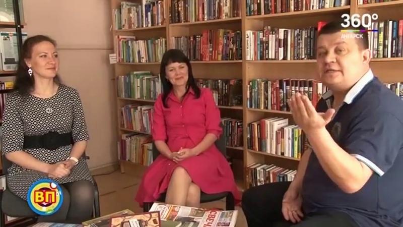Интервью с библиотекарями