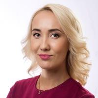 Ekaterina Vikulova