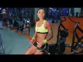 Маргарита Бойко - Разбираем технику основных упражнений на ноги и ягодицы.