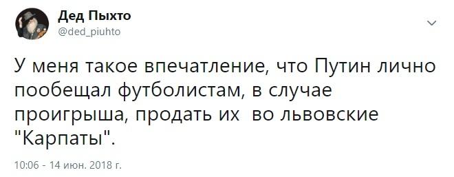 https://pp.userapi.com/c831309/v831309714/1253a7/0lUSiXEYLqA.jpg