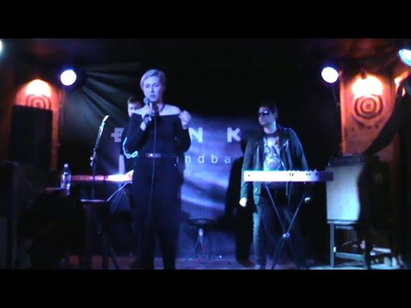 Deimos Moon - Как лёд (New song! live Banka Soundbar 18.11.18)