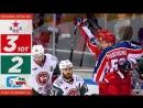 ЦСКА - Ак Барс 3 -2 (ОТ) ( Финал кубка Гагарина 2018,обзор матча №3)