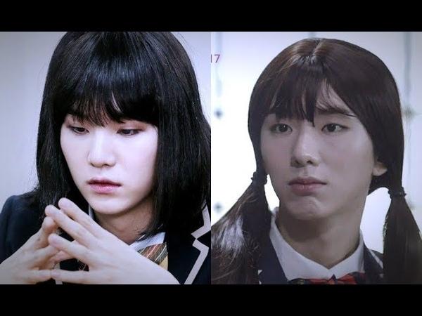 「 Kihyun Suga」✧ Monsta X ♡ BTS ✧