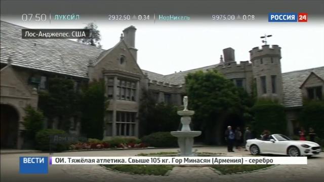 Новости на Россия 24 • Особняк основателя Playboy продан за $100 млн