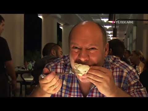 Путешествие за вкусом Грузия Хлеб и сыр 511