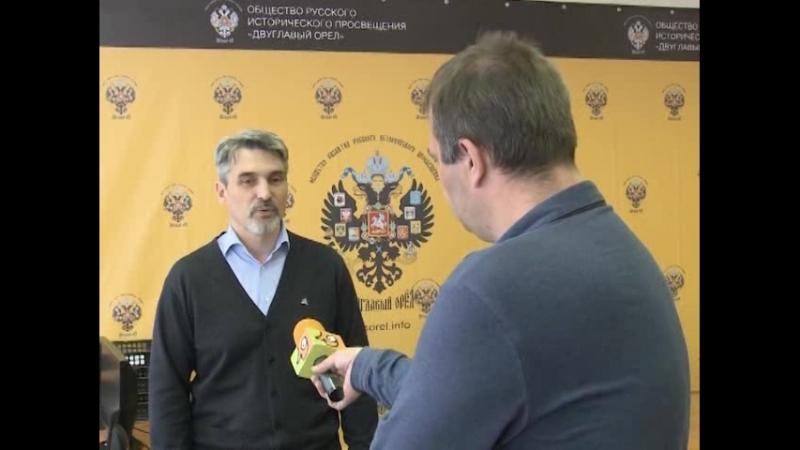 Новосибирские монархисты выходят на всероссийский уровень и готовят подарок любимому городу